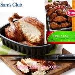 Love Shopping at #Sam's #Club? Grab Your #Deal Today! Deal ends 11/5/14